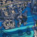 Vue du Burj Khalifa